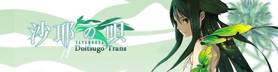 Doitsugo Trans