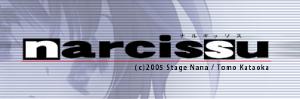 Narcissu Banner